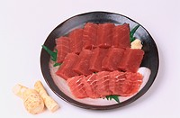 Tuna Sashimi With Vegetable
