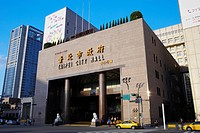 Taipei City Hall, Taiwan