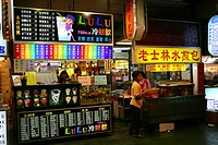 Shops at Shilin night market, Taipei, Taiwan
