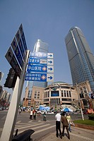 Skyscrapers at Xujiahui, Shanghai, China