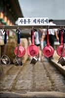 south korea, mineral spring