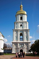 Ukraine Kiev St Sophia Cathedral Unesco World Heritage Site