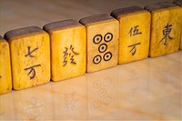 mah_jong, gambling, gaming supply, house item, object, mahjong