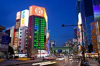 Akihabara