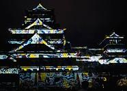 light up, Kumamoto castle, Kumamoto, Kumamoto, Kyushu, Japan