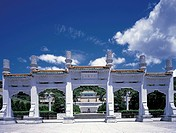 Taiwan, National Palace Museum