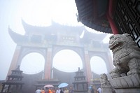 The Ksitigarbha Temple, Mt. Jiuhua, Anhui, China, Asia
