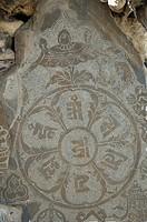 Religious symbol on stone, Diskit Monastery, Nubra Valley, Ladakh, Jammu and Kashmir, India