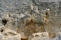 Bulgaria _ North_east Region _ The Dobrogea region _ Madara _ Madara Rider _ bas_relief _ Heritage of Unesco