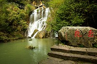 Asia, China, Fujian, UNESCO, World Cultural Heritage, World Natural Heritage, Wuyi Mountain, Yu Long Gu Jin Qu, Yu Long Gu, The Pearl Falls, Waterfall
