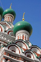 Domes of the Moscow Trinity church