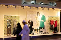 United Arab Emirates, Dubai, Ibn Battuta Mall, Debenhams shop window in the Persian area