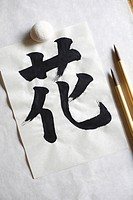Calligraphy with paintbrush, close_up, high angle view