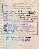 Visa, Bangladesh