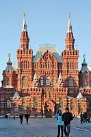Building of Historical Museum on the Red Square, Kremlin, Moscow Russia