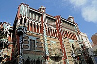 Ornamental facade, Casa Vicenc, designed by architect Antoni Gaudi, Barcelona, Catalonia, Spain, Europe