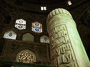 Mausoleo Imán Al Shafei, Ciudad de los Muertos, Cairo, Egipto.