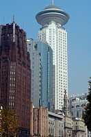 Radisson Hotel Shanghai New World with a revolving restaurant on the top, People's Square, Shanghai, China
