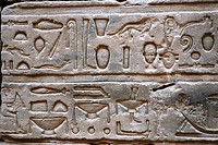 hieroglyphics at the horus_ temple in Edfu, Egypt, Edfu