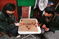 gambling on market in Chengdu, China, Chengdu