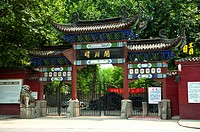 China, Hubei Province, Wuhan, Hanyang, Qingchuan Pavilion