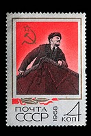 Lenin, postage stamp, USSR, 1968, Russia