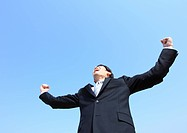 Businessman with his fist in the air