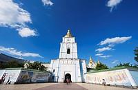 St. Michaels Gold Domed Monastery, 2001 copy of 1108 original, Kiev, Ukraine, Europe