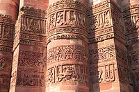 Detail of Qutab Minar Tower, UNESCO World Heritage Site, New Delhi, India, Asia