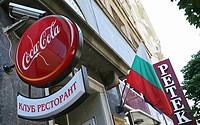 Bulgarije is per 1 jan 2007 toegetreden tot de europese unie  Daarmee heeft europa een miljoen problemen erbij namelijk de zigenuners of roma  deze mi...