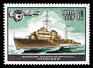 Russian destroyer 'Gremyashiy', postage stamp, USSR, 1982