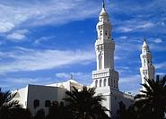 Low angle view of a mosque, Al_Haram Mosque, Mecca, Saudi Arabia