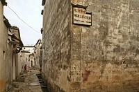 small lane, Nanping village, ancient village, living museum, China, Asia, World Heritage Site, UNESCO
