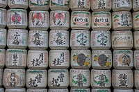 Sake barrels, Heian_jingu shrine, Kyoto, Japan