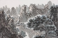 Chinese Fine art, Traditional Chinese Painting, Mountain