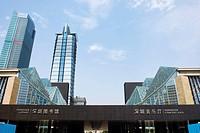 Shenzhen Concert Hall and Shenzhen Library, Shenzhen Culture Centre, Shenzhen City, Guangdong Province, China