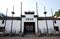 Ancestral Hall Of He Family, Guodong Ancient Ecological Village, Jinhua City, Zhejiang Province, China