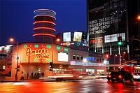 Ameoba Records, Los Angeles, California, Night