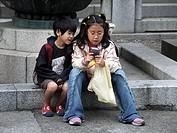 japan, people, children, person, sport, computer