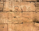 Relief in Karnak Temple Complex, Egypt