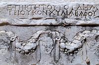 Greece, Archipelago Dodecanneso,Kos, bas relief ...