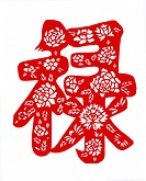 cut paper,chinese character