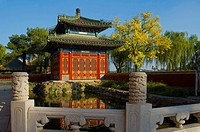 China, Beijing, Beihai Park, Temple of Extreme Happiness.