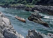 Nihon Rhine Boat Ride, Minokamo, Gifu, Japan