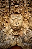 A stela representing the king Zots Choj Muan at the ancient Mayan city of Tonina, Ocosingo, Chiapas, Mexico