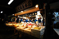 Tsukiji fish market is one of the biggest wholesale fish and seafood markets in the world The fish price is mainly decided by auction There are more t...