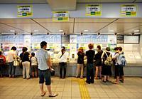 Shimbashi station, Yurikamome train line, Tokyo, Japan.