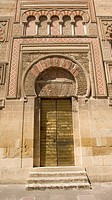 Door of the old Mosque in Cordoba now Cathedral  Andalusia  Spain  Unesco Word Heritage Site