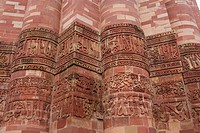 Base of Qutab Minar consists of alternate circular and triangular elements built in 1311 red sandstone tower , Indo_Muslim art , Delhi sultanate , Del...