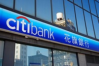 Citibank office withe Chinese Letters, Manhattan, New York City, USA